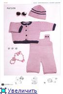 Одежда до 1 года 013732a80a4et