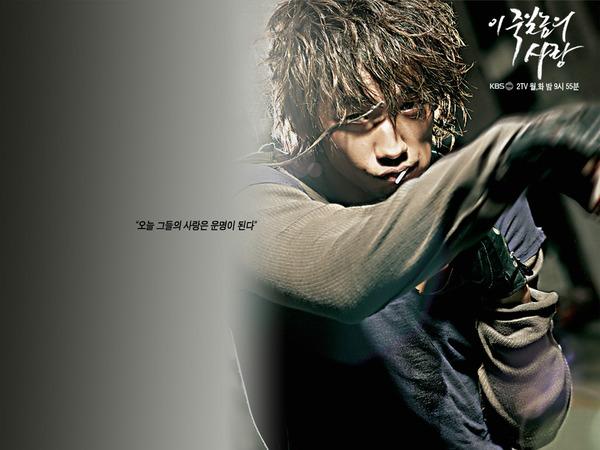 Сериалы корейские - 2 - Страница 5 A0bef146b69a