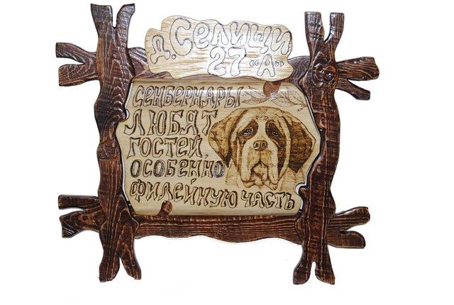 www.4showdog.com интернет-лавка товаров для собак 5a9a4854207e