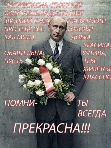 Поздравляем Светлану(Украиночку) с днем рождения!!!!! 9b912cd94915