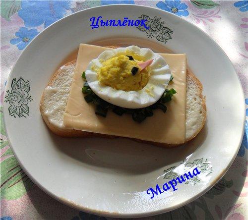 Праздничные бутерброды 34c8b2a9837d