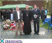 """2 сентября 2011 года в Мемориальном комплексе """"Медное"""" 80c7b8284b9dt"""