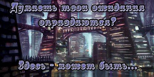 Реклама Игр - Страница 8 1a5b74b1647b