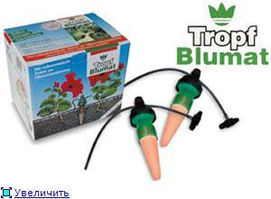 Автоматический полив растений B085d04dfae5t