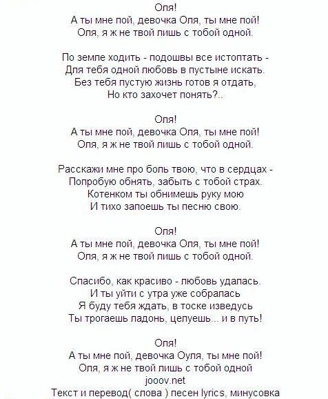 Тексты песен 8eb410de3464
