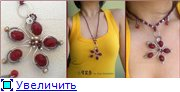 Модные аксесуары 98fe03d6ab9bt
