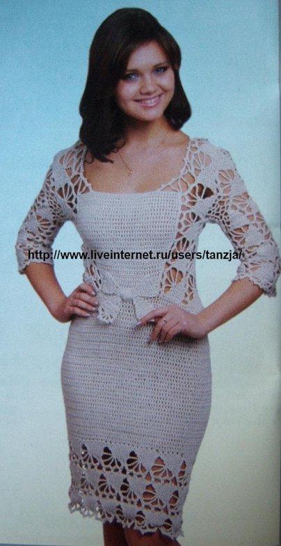 Платье с кружевными вставками  85c8baeca4e9