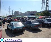 Митинский радио рынок. 6d2637c30496t
