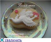 Украиночкины хвастушки - Страница 3 065d3b15eee4t