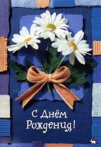 Поздравляем нашу Танечку - Тату с днем рождения Dd6fca61e931