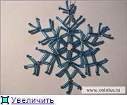 Идеи для  Нового года 2b9c3ab8aa8at