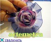 Цветы из ткани  243f3268fc6dt