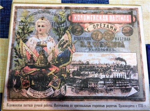 Подмосковный город Коломна. 1b6182da25b8