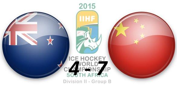 Чемпионат мира по хоккею 2015 06bb3e7d0085