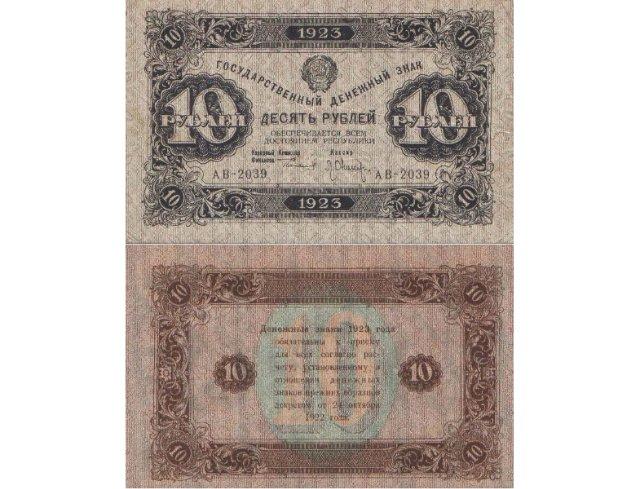 Экспонаты денежных единиц музея Большеорловской ООШ Aaac81249e2a