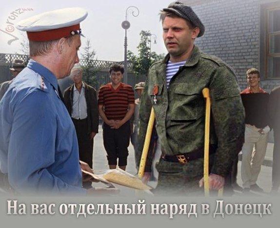Украинский юмор и демотиваторы - Страница 3 B9a08af457b1