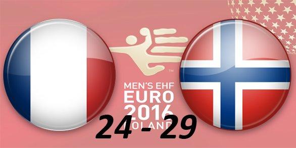 Чемпионат Европы по гандболу среди мужчин 2016 9a49c46f2054