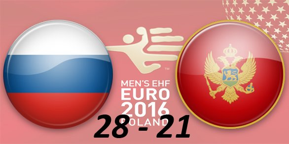 Чемпионат Европы по гандболу среди мужчин 2016 05720d08c3a6
