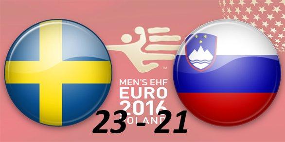 Чемпионат Европы по гандболу среди мужчин 2016 D07ea33e7540