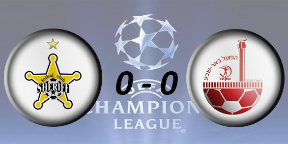 Лига чемпионов УЕФА 2016/2017 A28c517a05ed