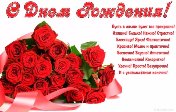 Поздравления  с праздниками! - Страница 20 44656b7170ae