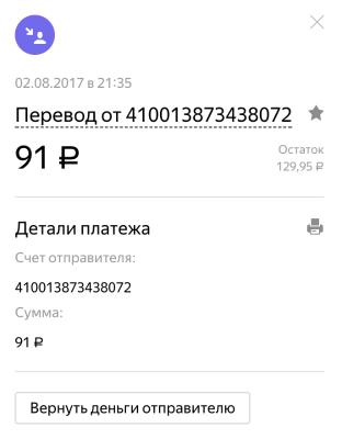 Project Dobro - project-dobro.com A7ba9b35097f
