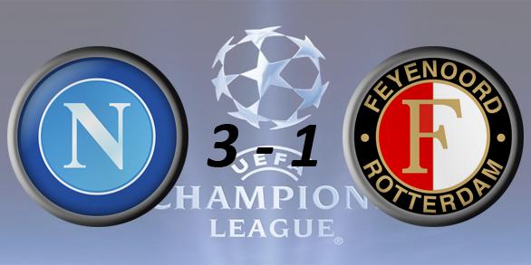 Лига чемпионов УЕФА 2017/2018 Afee0c8ba72d