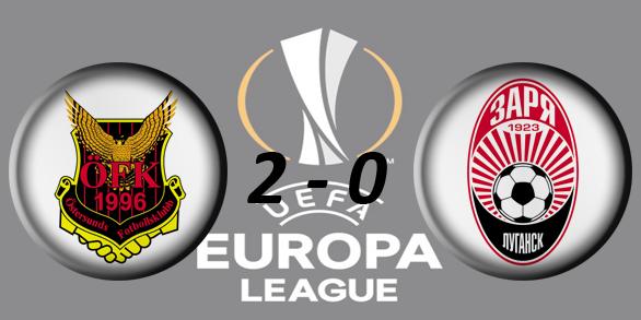 Лига Европы УЕФА 2017/2018 B84d7733e3fe