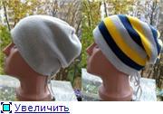 - Шапка-шапки-шапочки - Страница 8 4e5d8a1f4df9t