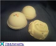Бомбочки для ванны - Страница 6 8843c7f4cee4t
