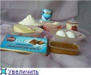 Праздничный торт - Страница 2 69c25201bbf7t