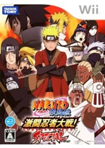 NARUTO Shippuuden Gekitou Ninja Taisen Special [PC]
