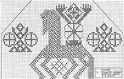 Славянская обережная вышивка F4f6a258751ct