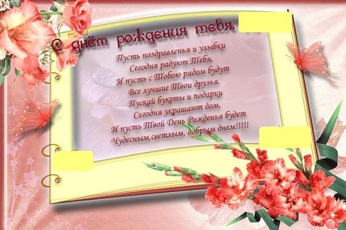 АЛЕКСАНДР  АЛЕКСЕЕВИЧ, С  ДНЕМ  РОЖДЕНИЯ! 2f597d1349b5