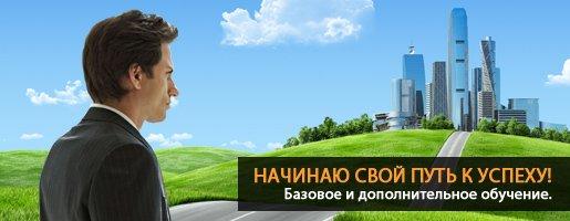 Новости, акции, конкурсы компании Forex-Market! A32b696ac4c2