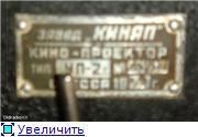 Кинопроекционные аппараты. B9600efc683ct