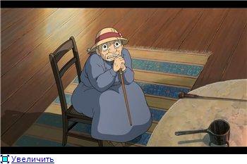 Ходячий замок / Движущийся замок Хаула / Howl's Moving Castle / Howl no Ugoku Shiro / ハウルの動く城 (2004 г. Полнометражный) 0d96c01cbe10t