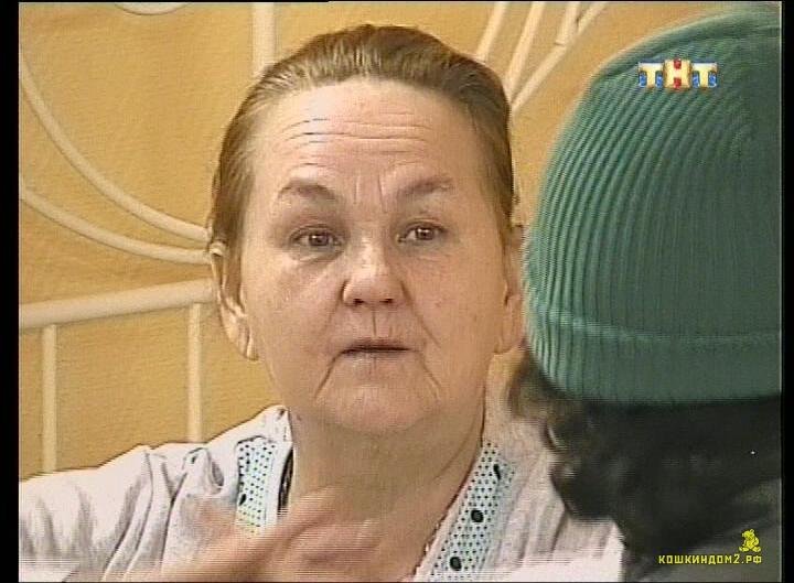 Ольга Васильевна Гобозова. - Страница 2 78dddfcaebc7