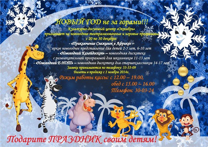 Новости о мероприятиях (концертах и т.д.). проводимых в городе 42dfe6ab6640