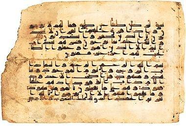 Арабские магические обычаи F0c7c5aed102