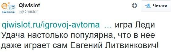 Евгений Литвинкович: Общение поклонников - Том X - Страница 2 1dd6a9f0bd8a