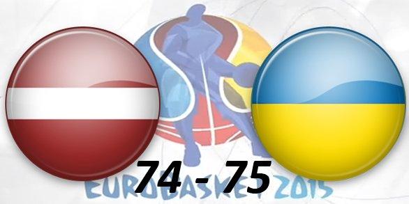 EuroBasket 2015 5a98aa001c2d