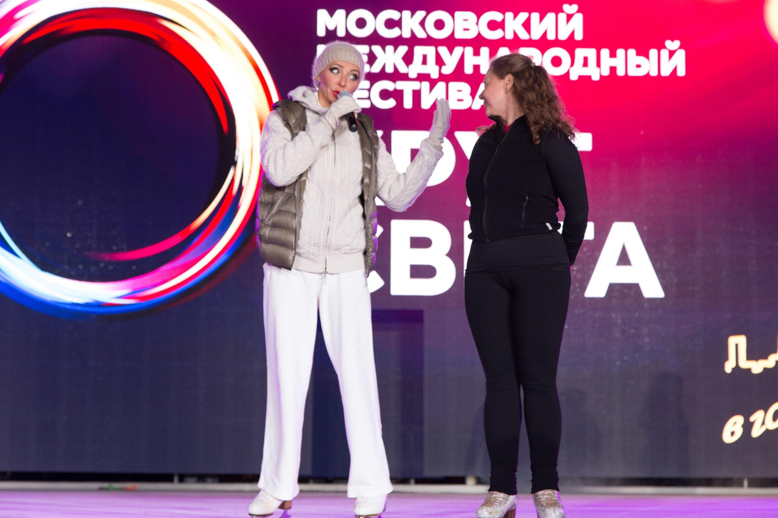 Световое шоу Татьяны Навки - Страница 7 A2f7c5291309