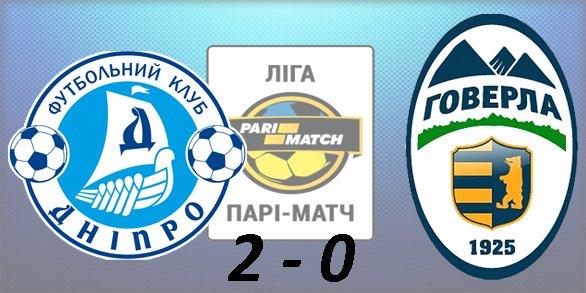Чемпионат Украины по футболу 2015/2016 F8013564959b