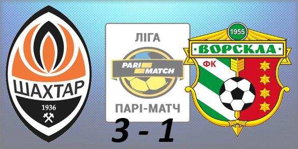 Чемпионат Украины по футболу 2015/2016 - Страница 2 B209d5228d12