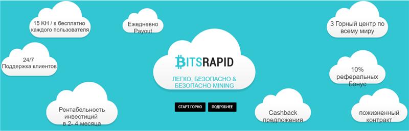 Bitsrapid - bitsrapid.com  2af05881b933