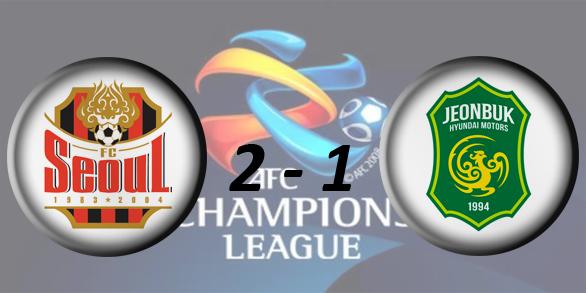 Лига чемпионов АФК 2016 - Страница 2 E053f1d2bd4a