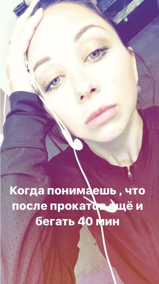 Елизавета Туктамышева -4 & Андрей Лазукин - Страница 7 970eaec2e677
