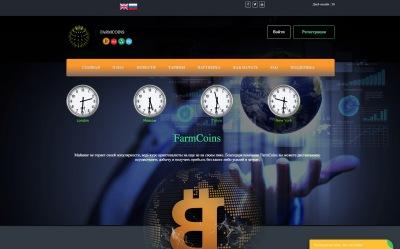 FarmCoins - farm-coins.com F1cefe20dbf8