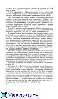 """Радиоприемник """"Тула"""". 26beb11efc2ft"""